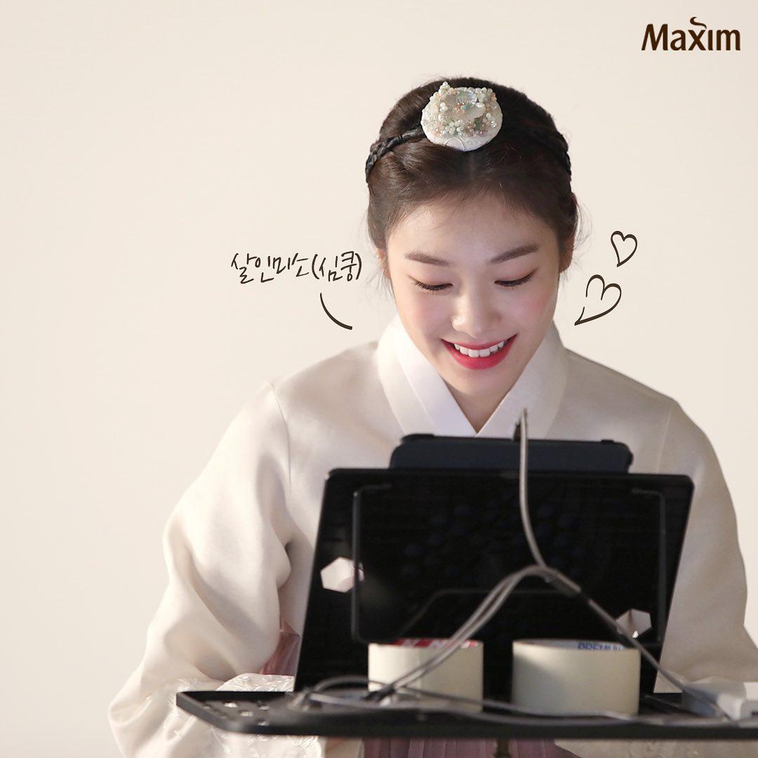 퀸 김연아