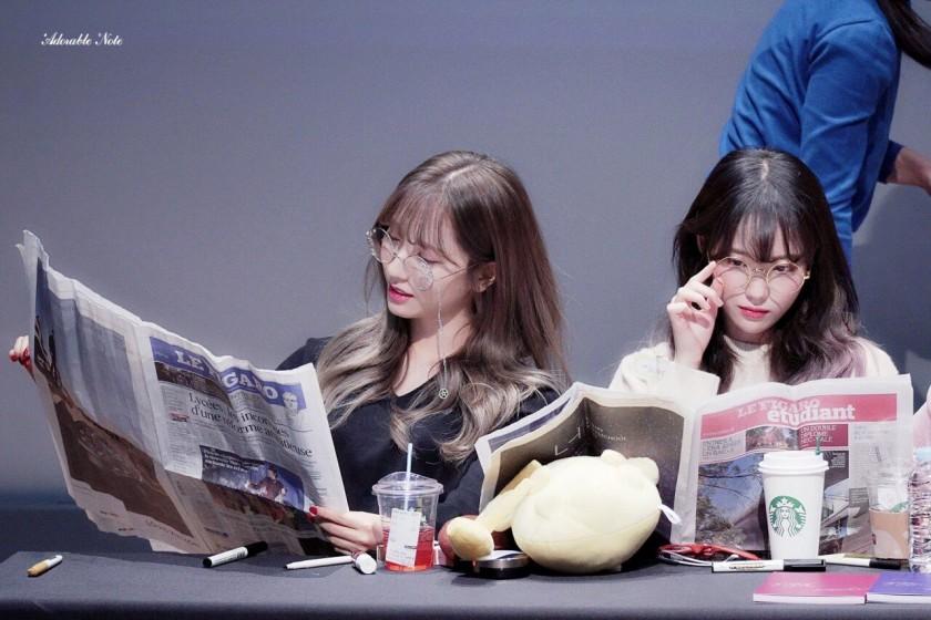 신문 읽는 보나 루다