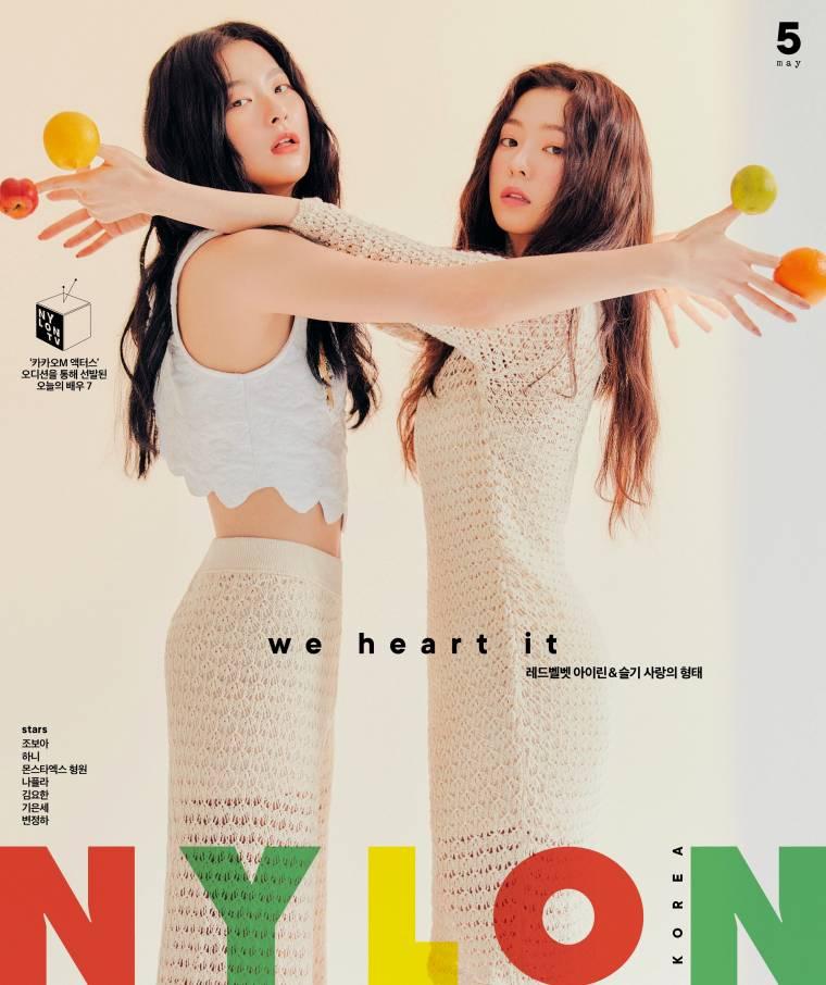 레드벨벳 아이린&슬기 나일론 2020 5월호 화보