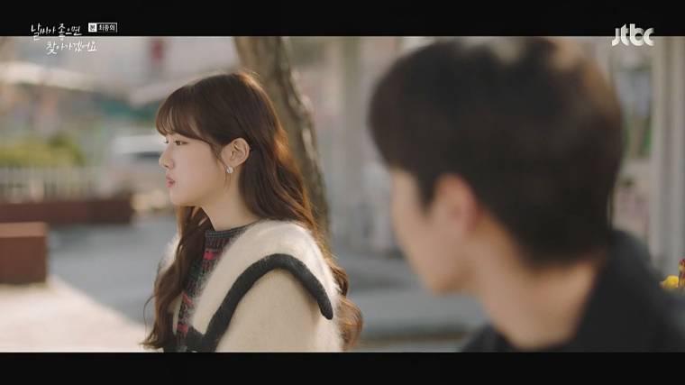 배우 양혜지